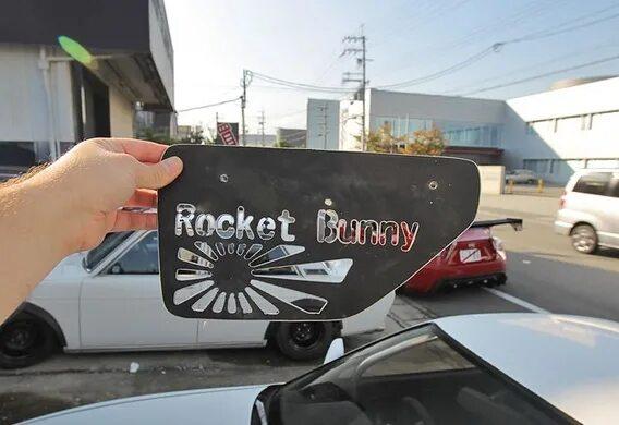 Rocket Bunny (обвес кузова Рокет Банни)