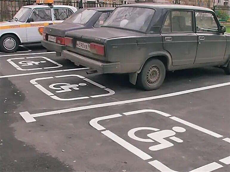Штраф за парковку на местах для инвалидов