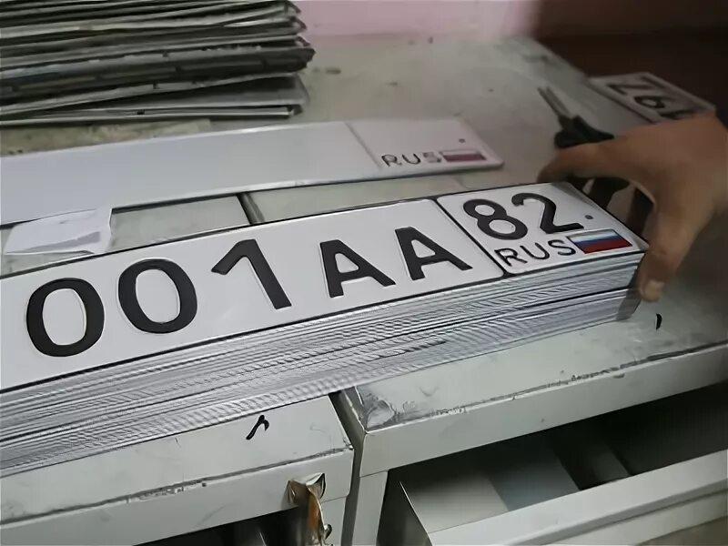 Регистрация автомобиля в Крыму