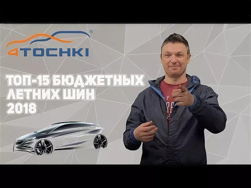 Как растаможить Tesla в России