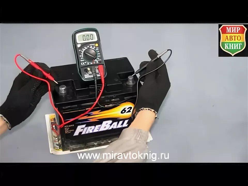 Как выбрать зарядное устройство и зарядить аккумулятор
