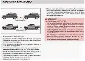 Можно ли получить штраф за грязный автомобиль: условия и виды наказаний